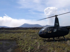 Scenic Helicopter Ride